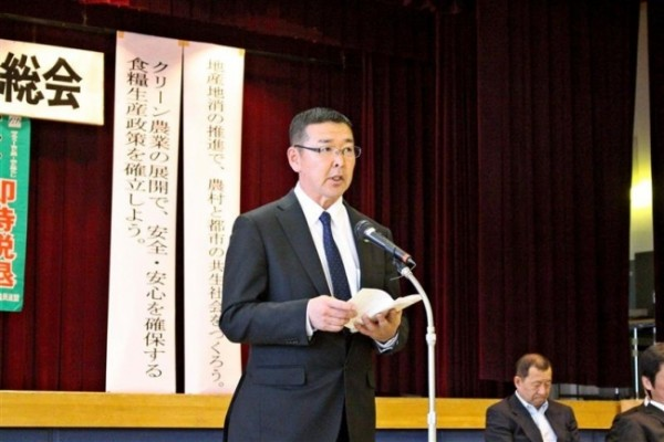 TPP脱退求める決議採択 士幌農民協